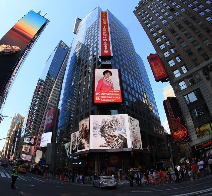 """""""锦绣中华""""庆祝新中国成立70周年新媒体数字艺术展 亮相纽约时代广场"""